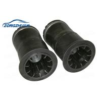China ISO9001 Rear Air Spring Air Suspension Kits for Hummer H2 OE NO 15938306 wholesale