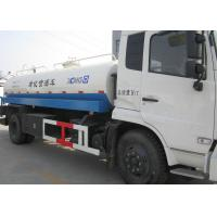 China Ellipses Water Tanker Truck XZJSl60GPS for road washing, irrigation of green belt and lawn, building washing on sale