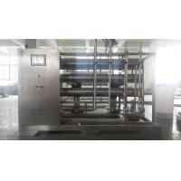 China Factory Made EDI WFI Pharmacy RO Purification Water PW Plant on sale