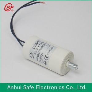 China metal film capacitor for  water pump wholesale