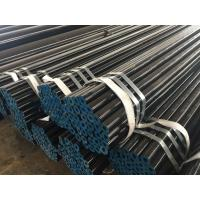 Buy cheap ASTM A106GR.B CS seamless pipes with 3LPE coating from wholesalers