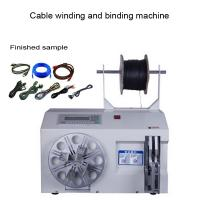China Semi Automatic Electrical Wire / Cables Coil Winding Machine AC 220V / 110V wholesale