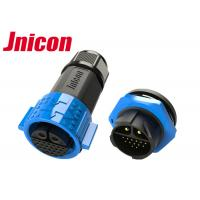 China Blue Waterproof Data Connector , UL Approved 10 Gauge Waterproof Connector wholesale