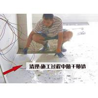 Quality Super Strong Bonding Marble Tile Adhesive Wall For Ceramic / Mosaic / Quarry for sale