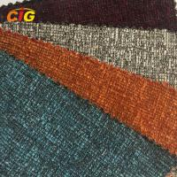 Buy cheap Polyester Chenille Sofa Upholstery Fabric, Plain And Strip Upholstery Fabric from wholesalers
