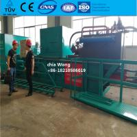 Buy cheap Automatic hydraulic pet bottles baler from wholesalers