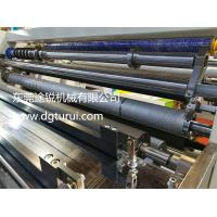 China Pet Protective Film Slitting Machine With Ac Motor And Frequency Inverter on sale