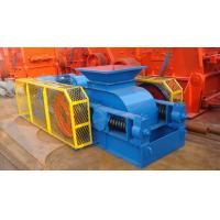 China 2PG610X400 Manganese ore is the quality double rollers crusher wholesale