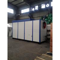 China Industrial Desiccant Dehumidifier Equipment High Capacity Energy Saving CE Approval wholesale