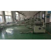 China Rice Noodles Packing Machine 4.3 KW Single Phase 220V Power Consumption on sale