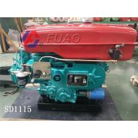 China 25HP Single Cylinder Diesel Engine SD1115 LD1115 farming Horizontal wholesale