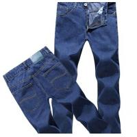 China New fashion wholesale bottoms jeans straight trousers garment wholesale