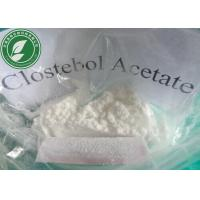 China 99% Steroid Powder Clostebol Acetate For Muscle Growth CAS 855-19-6 wholesale