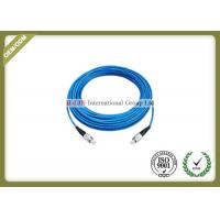 China Armoured FC To FC Fiber Optic Patch Cord With Stainless Steel Tube For Networks wholesale
