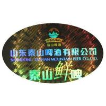 China 3D true color hologram wholesale