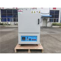 China High Temp Furnace , High Temperature Ovens Powder Poated 1200 Deg C wholesale