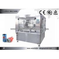 Quality Tea / Coffee Automatic Liquid Filling Line , High Viscosity Filling Machine 5.5Kw for sale