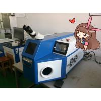 Buy cheap High Precision Jewelry Soldering Machine With 840 X 450 X 500mm Dimension from wholesalers