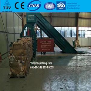 China Semi automatic big Waste cardboard baler recycling machine with TUV Waste Recycling baling press wholesale
