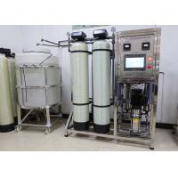 China 500lph Reverse Osmosis RO Water Treatment System With UV / Ozone Purifier on sale