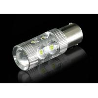 Buy cheap Powerful vehicle signal lights Auto turn signal replacement bulb 1156 from wholesalers