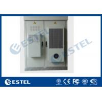 China Galvanized Steel Outdoor Electronic Equipment Enclosures 2 bays with middle division plate wholesale
