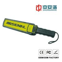 Buy cheap Portable Handheld Metal Detector For Railway Stations / Tourist Attractions from wholesalers