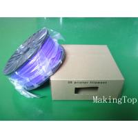 China 28 colors 1.75mm 3.0mm HIPS filament wholesale