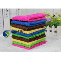 Quality Ultra-absorbent Microfiber Cleaning Cloth, Microfiber Car Drying Towels for sale