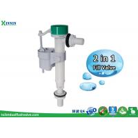 """China Two Way Bottom Entry Fill Valve With Pom Plastic Inlet Shanks G1/2"""" Heavy Duty Design wholesale"""