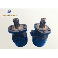 China Low - Friction Hydraulic Wheel Motor For Fairway Mower Hydraulic Spare Parts wholesale