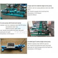 China Stainless Steel Non-Leakage Chemical Centrifugal Pump & Mini Screw Pump/High Quality Pumps wholesale