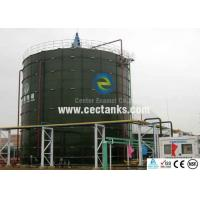 China Glass Fused Steel Tanks Unique Technology High Temperature Fusion Steel Tanks wholesale