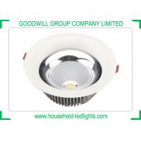 China Cambered Surface Adjustable LED Downlights , RA >80 Recessed LED Downlight wholesale