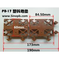 China PB-17 Plastic Back for DECKING, 172mm x 60mm wholesale