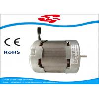 China 3 Speeds AC Fan Motor , YY 8050 Capacitor Kitchen Cooker Hood Fan Motor wholesale