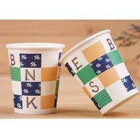 China Hot And Cold Insulated Disposable Cups , Take Out Biodegradable Paper Cups wholesale