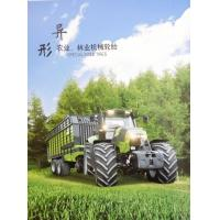 China GREENWAY bran Cheap Goods from China Agricultural tire 11.2-24 Farm Tractor Tyre on sale