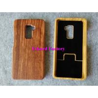 China Classic Retro Wood Phone Cases For Huawei Mate S Back Cover Genuine Natural Rosewood Phone Cover With Wholesale Price on sale