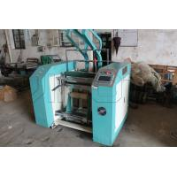 China Professional Slitter Rewinder Machine Various Design OEM / ODM Available wholesale