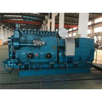 China 500 KW Air Starting Marine Diesel Generator With Automatic Control Box wholesale