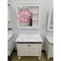 China with legs PVC Bathroom Washbasin Cabinet With Painting ISO Standard 80cm wholesale