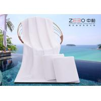 China Anti Bacterial Hotel Pool Towels / White Pool Towels OEM / ODM Available wholesale