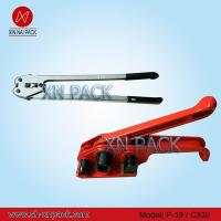 China PP/PET strapping tool (P-19/C330) on sale