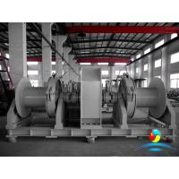 China Electric Cargo Boat Marine Winch Double Drum Mooring Dia 52 To 100 mm wholesale
