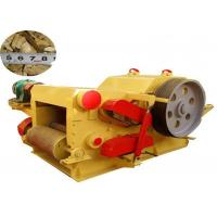 China Drum Wood Chipping Machines 730 Rpm High Efficient Chipper Shredder wholesale