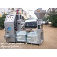 Buy cheap Automatic integrated cooking oil press machine with oil filter to make sunflower soybean peanut cottonseed oil from wholesalers