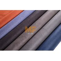 Quality Sofa Bronzed Shiny Velvet Fabric , Super Comfortable Artificial Leather Fabric for sale
