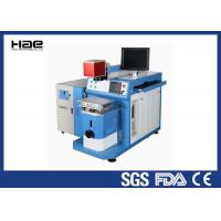 Buy cheap 3D Dynamic Focus On Plastic Co2 Laser Device , Leather Laser Engraving Machine from wholesalers