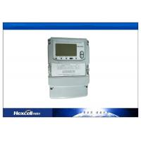 China Electronic Type Digital Multifunction Meter White Gray Color DTSD1088 Model Number wholesale